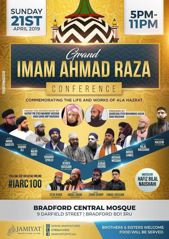 Imām Ahmad Razā Conference @ Jamiyat Tabligh-ul-Islam Bradford Central Mosque